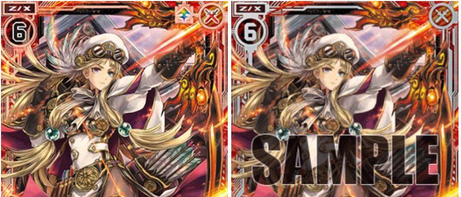【リビルド再録】EX19弾「スーパー!オール☆ゼクスターズ」収録の「リビルド再録カード」一覧まとめ!