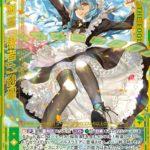【剣誓『愚者』】紗那(SFR:第30弾 運命の交わる刻)カード画像