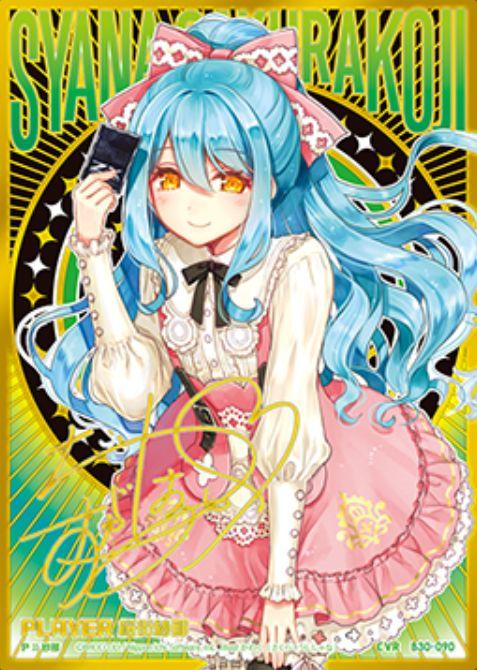 千菅春香さんのサイン入り「桜街紗那」CVR(キャラクターボイスレア)カード画像