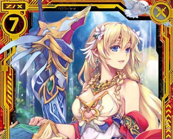 美しき知略の女神アテナ(SR:EXパック19弾 スーパー!オール☆ゼクスターズ)が公開!手札から登場して相手の攻撃目標を変更させるスーパーレア・ブレイバー!