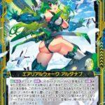 エアリアルウォーク アルダナブ(SR:EXパック19弾 スーパー!オール☆ゼクスターズ)カード画像
