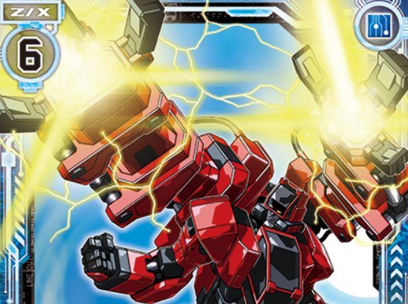 複腕変形ゲルマニウム(ノーマル:第31弾 神秘への道標)が公開!メタルフォートレスLv4の【自】能力でスクエア登場時に2枚ドロー!