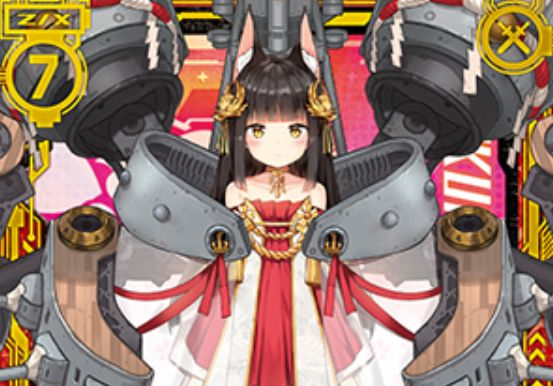 長門(SR:EXパック20弾 アズールレーン2)が公開!重桜&戦艦のスーパーレア・ゼクス!
