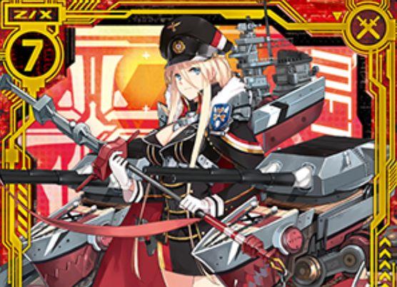 ビスマルク(SR:EXパック20弾 アズールレーン2)が公開!鉄血&戦艦のスーパーレア・ゼクス!