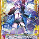 【剣誓『月』】八千代(SFR:第31弾 神秘への道標)カード画像
