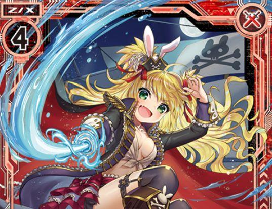 界賊女神カリュプソー(レア:第31弾 神秘への道標)が公開!【常】と【自】の能力を持つコスト4ブレイバー!