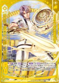 【剣誓『運命の輪』】飛鳥(SFR:第31弾 神秘への道標)カード画像
