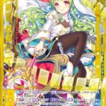 【剣誓『教皇』】ニーナ(SFR:第31弾 神秘への道標)カード画像