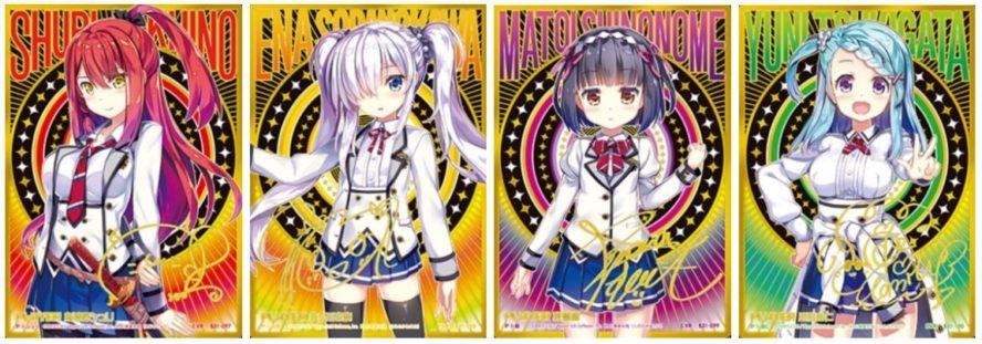 【CVR】ゼクス第31弾「神秘への道標」収録のCVR(キャラクターボイスレア)サインカード一覧まとめ!
