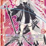 江風:パラレルイラスト(EXパック20弾 アズールレーン2)