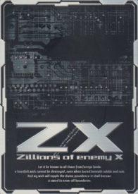 Z/X(ゼクス)のカード裏面