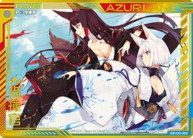 加賀・指揮官:EX20弾「アズールレーン」IGR(アイゴッドレア)