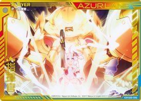 指揮官パラレル7:EX20弾「アズールレーン」IGR(アイゴッドレア)