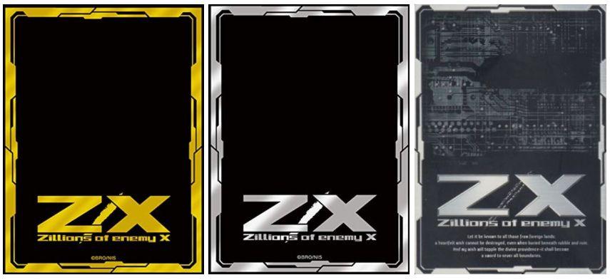 【スリーブ】Z/Xのカード裏面をそのまま再現した2種類のスリーブ「エンジョイゴールド&エンジョイシルバー」がネット通販予約解禁!最安値で買えるネット通販ショップは?