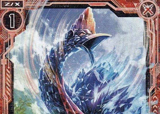 青火の進撃タンザナイトキャサワリィ(ノーマル:第32弾 夢装イデアライズ)が公開!コスト1でパワー6000のギガンティック!
