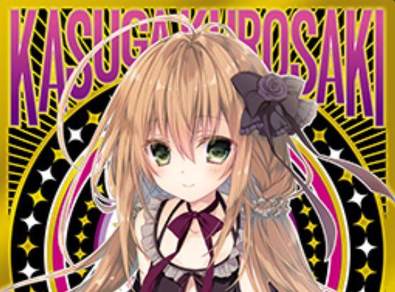 藤田茜さんサイン入りCVR「黒崎春日」がゼクス第32弾「夢装イデアライズ」に収録決定!