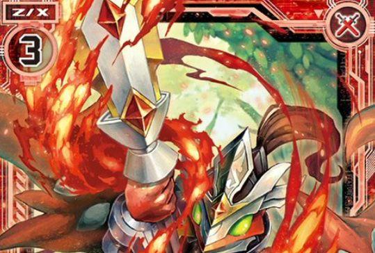 紅き幼竜ロードクリムゾン(レア:EX21弾 もえドラ)が公開!プレイヤーがメイラルなら2つの【自】能力を得る、コスト3ロードクリムゾン!