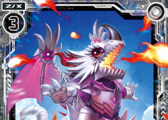 天なる幼竜ラストゼオレム(レア:EX21弾 もえドラ)が公開!プレイヤーがエアなら追加の【自】能力を得る、コスト3のラストゼオレム!