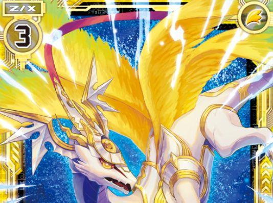 白き幼竜イノセントスター(レア:EX21弾 もえドラ)が公開!プレイヤーがニノなら【自】と【起】の能力を得るエンジェリックドラゴン!