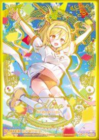 白の竜の巫女ニノ:アイゴッドレアIGR(ゼクス「EXパック21弾 もえドラ」収録)