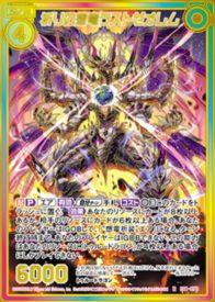 祈りの想竜ラストゼオレム:シークレットRパラレル(ゼクス「EXパック21弾 もえドラ」収録)