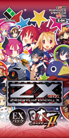 パック画像:EXパック 第4弾 日本一ソフトウェア 2