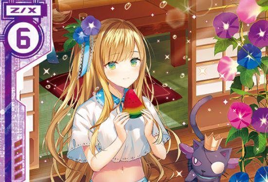 朝顔と西瓜ズィーガー(ノーマル:第33弾 輝望フロンティア)が公開!プレイヤーが綾瀬なら【自】と【起】を得る、エンジョイテーマで描かれたゼクス!