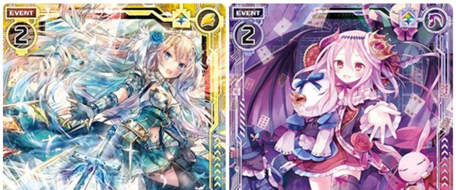 【再録】ゼクス「EXパック23弾 ゼクメモ!」に収録の再録カード一覧まとめ!5種のカードはリビルドで再録!
