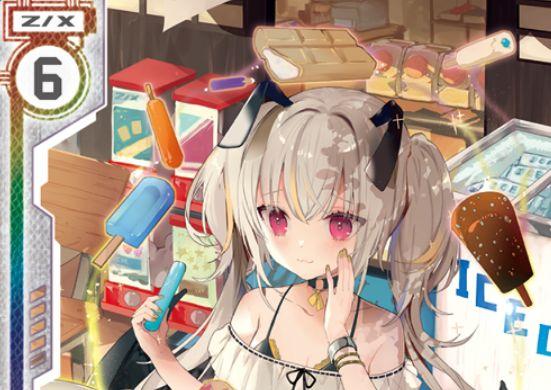 涼風と氷菓子アスツァール(ノーマル:第33弾 輝望フロンティア)が公開!プレイヤーが「うらら」なら【常】と【起】を得る、エンジョイフレームのク・リト!