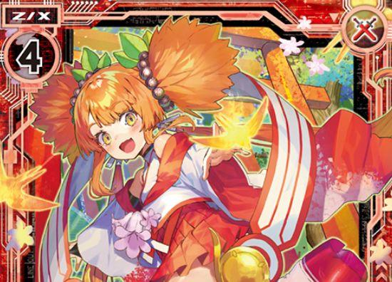 操炎の式神 桐(ノーマル:第34弾 夢幻イデアドライブ)が公開!カテゴリ「式神」に属するブレイバー・ゼクス!