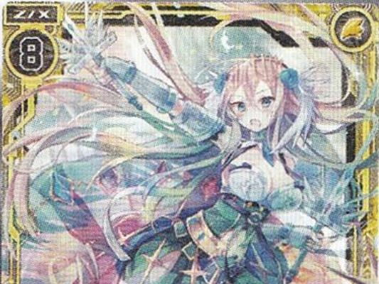 四大天使ミカエルS.K.(再録:EX23弾 ゼクメモ!)が公開!新規アートで再録!