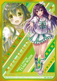 ペクティリスP:EXパック22弾「ドリームステージ!!」収録IGR