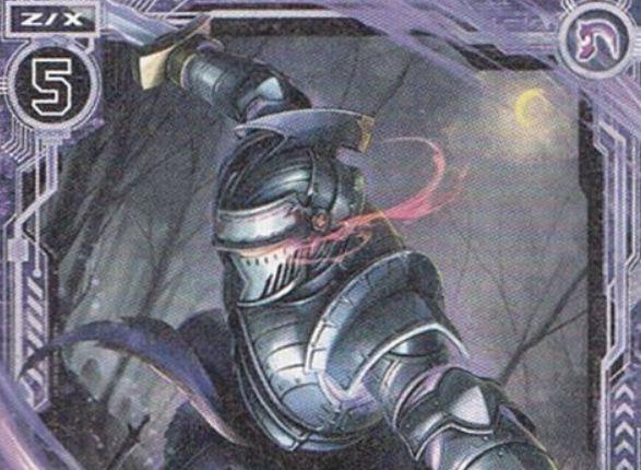 黒剣兵 回り踊るギラール(ノーマル:第34弾 夢幻イデアドライブ)が公開!トラッシュで有効な【起】を持つ黒剣(ノスフェラトゥ/トーチャーズ)のゼクス!