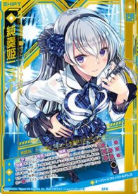 純奏姫ニュー(再録シフトレア):ミラクル!オール☆ゼクスターズ
