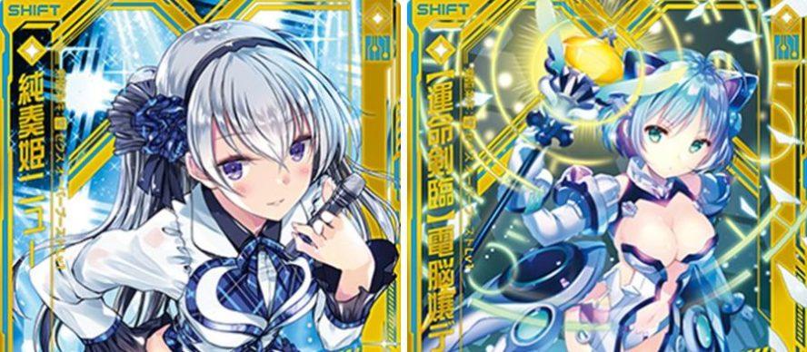 【再録】EXパック25弾「ミラクル!オール☆ゼクスターズ」の再録カード一覧まとめ!