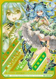 桜街紗那:ゼクス第34弾「夢幻イデアドライブ」IGR(アイゴッドレア)