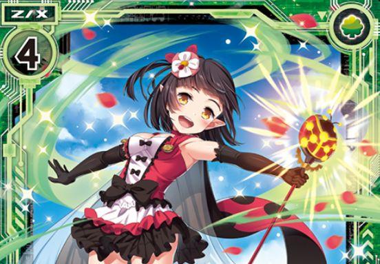 サニー・マジカル ナナ(レア:EX24弾 ジェネレーションX)が公開!【常】と【自】を持つマジカル(リーファー/プラセクト)のゼクス!