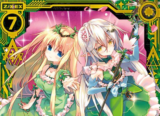 バジル×マジカル・リリアン(ワンダーレア:EX24弾 ジェネレーションX)が公開!メモリアル・ピース6個を消費して場に出る、マジカル(リーファー/プラセクト)のイデアライズ!