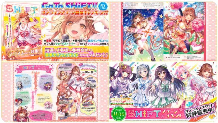 ゼクス「グラビアブック Go To SHiFT!! Vol.5」が発刊!第5弾はプリズム特集!