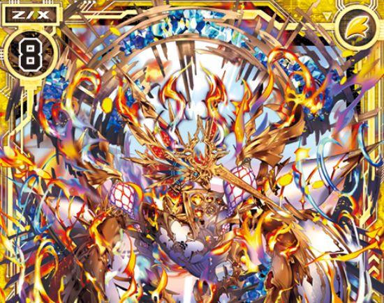 光風の焔鳳 フォスフラム(レア:EX25弾 ミラクル!オール☆ゼクスターズ)が公開!プレイヤー「さくら」で【常】と【起】を得るセイクリッドビースト!