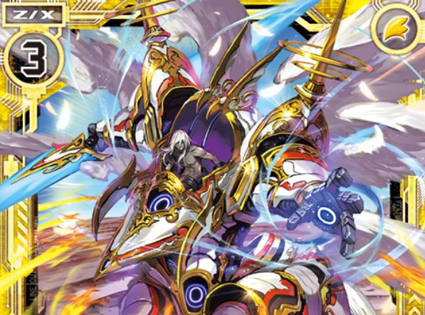 輝星天翔 サー・ガルマータ(レア:EX25弾 ミラクル!オール☆ゼクスターズ)が公開!プレイヤー「ミサキ」で【起】を得るガーディアンのゼクス!