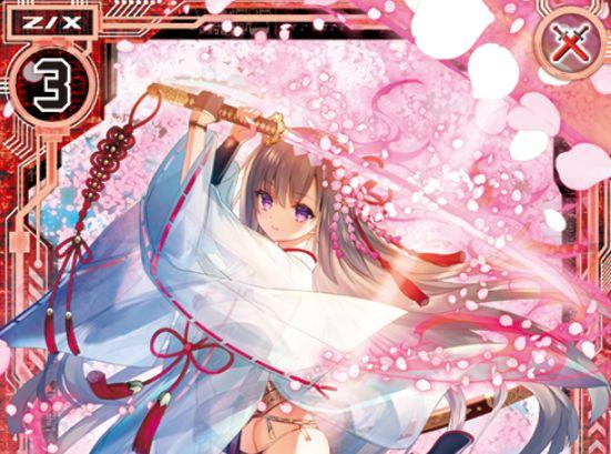 剣舞の式神 桜(ノーマル:第35弾 想星キュレーション)が公開!【常】と【自】を持つ、カテゴリ「式神」のブレイバー・ゼクス!