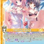 真夏の誘惑 香織&遥:ゼクス第35弾「想星キュレーション」E☆2コラボ
