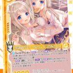 放課後のティータイム エリカ&カリン:ゼクス第35弾「想星キュレーション」E☆2コラボ