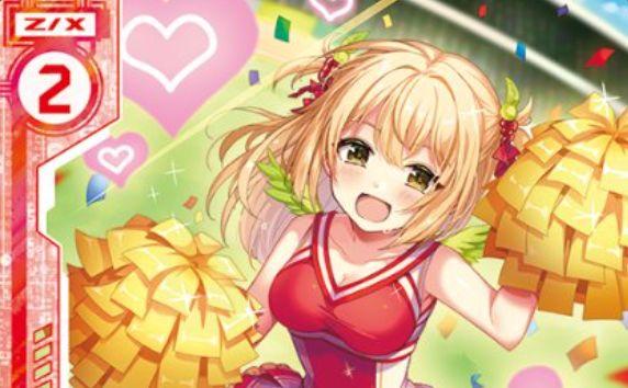 ハートフル・フィーバー! カナ(レア:EX26弾 スタート☆フェスティバル!!)が公開!プレイヤー「カナP」で【常】を得るミソス&iDAのゼクス!