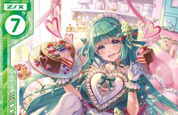 たっぷりの愛情を貴方に エンジュ(レア:EX26弾 スタート☆フェスティバル!!)が公開!プレイヤー「エンジュP」で2種の【自】を得る、ホウライ&iDAのゼクス!
