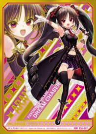 アラネP:EXパック26弾「スタート☆フェスティバル!!」収録IGR