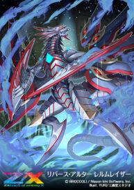 イラスト:リバース・アルター レルムレイザー(ゼクス「EXパック27弾 ドラゴンカジノへようこそ!」収録)