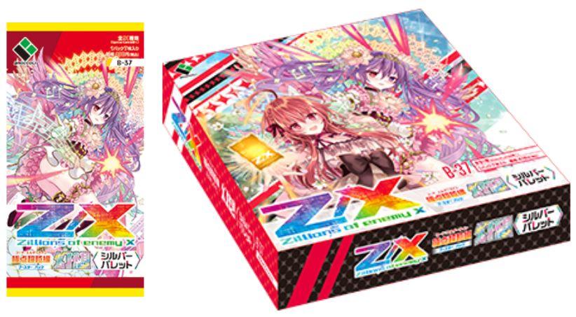 【BOX特典】ゼクス第37弾「幻想シルバーバレット」にはBOX特典としてキラ☆キラパックが封入!ホログラムカードが確定封入!