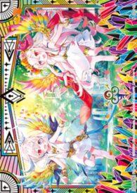 ドリーム・キー(エンキ&エンリル)(ゼクス「SD プレミアム!ユイ」追加封入カード)